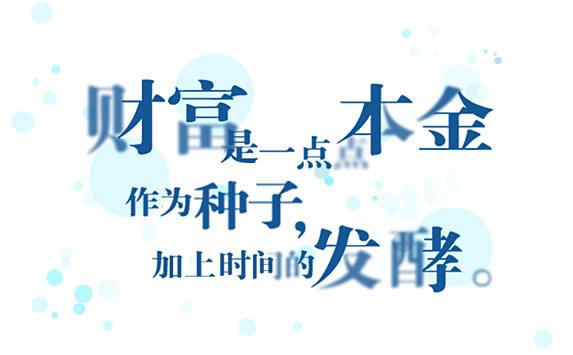 ppdai logo